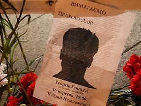 Суд оставил Пукача под стражей еще на два месяца
