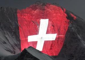 Закон о банковской тайне расколол парламент Швейцарии