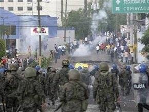 Гондурас: Один человек погиб и 60 ранены в столкновениях с полицией