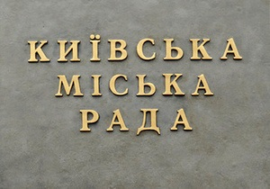 БЮТ: КГГА хочет построить торговый центр на территории известной типографии