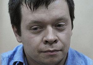 Константин Лебедев получил 2,5 года по  болотному  делу