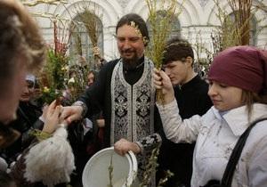 Сегодня христиане отмечают Вербное воскресенье