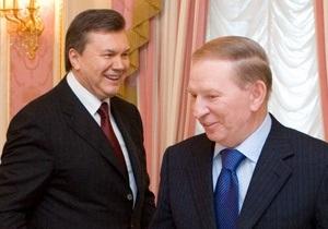 Янукович: Кучме не позавидуешь
