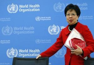 ВОЗ объявила о завершении пандемии свиного гриппа