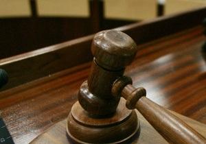 Суд приговорил директора филиала Укроборонстроя к восьми годам тюрьмы