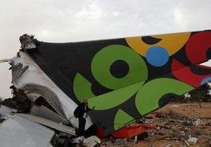 Катастрофа ливийского самолета могла произойти из-за того, что летчиков ослепило солнце