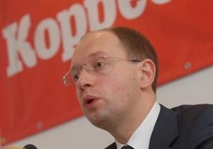 Яценюк удивлен возвращением Кобры на украинские дороги