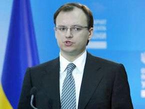 Наливайченко считает, что назначение Кислинского поможет реформировать СБУ