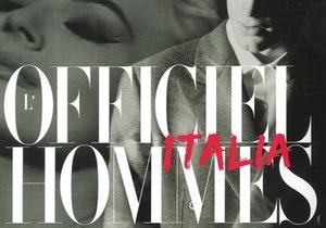 Вавилон запускает украинскую версию журнала L Officiel Hommes