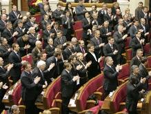 Депутаты начали заседание с распевания колядок
