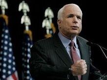 Маккейн выступил за создание международного хранилища ядерных отходов