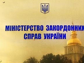 Украина прекратит работу посольств в Анголе и Эфиопии