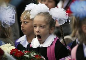 1 сентября в украинские школы пойдут более 400 тысяч первоклассников