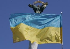 НГ: Украинскую диаспору лишают статуса