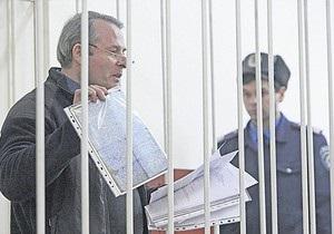 Дело Лозинского: один из обвиняемых заявил, что следователи душили его подушкой