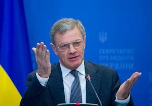 Соколовский: Создание СП Нафтогазом и Газпромом - давняя идея Ющенко и Путина