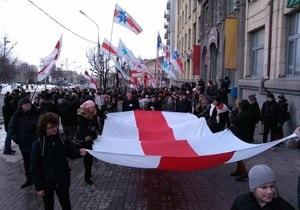 новости Минска - новости Беларуси - На акции в Минске задержали троих украинцев - День Воли