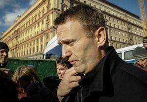 Навальный о новом уголовном деле: Это вообще ад, бред полный