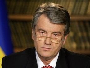 Известные украинцы призвали Ющенко отменить выборы