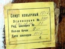 В Одесской области контрабандист с гранатой защищал от пограничников спирт