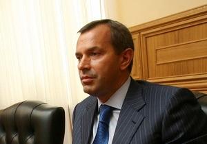 Клюев поручил Попову разобраться в ситуации с издательством А-БА-БА-ГА-ЛА-МА-ГА
