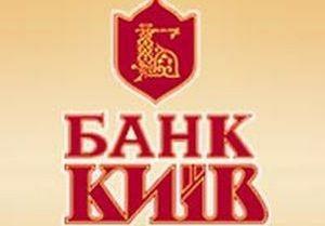 Банк Киев проведет собрание акционеров