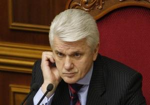 Литвин: Рада соберется на внеочередную сессию