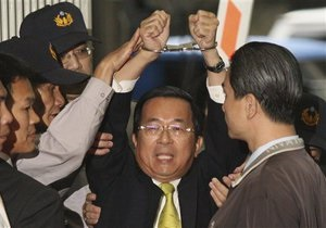 Осужденному за коррупцию экс-президенту Тайваня добавили 19 лет тюрьмы