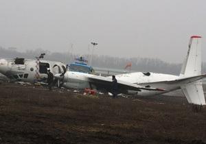 Потерпевший крушение в Донецке самолет имел сертификат об исправности