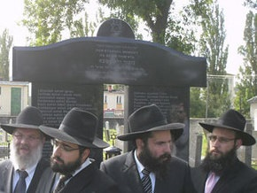В Ужгороде открыли памятник жертвам Холокоста