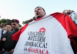 Колесников: Создатели футболок Спасибо жителям Донбасса украли интеллектуальную собственность