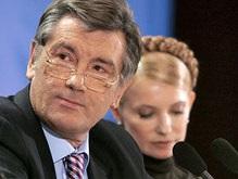 НГ: Тимошенко поссорилась с Ющенко