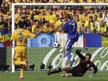 Евро-2008: Франция не сумела вскрыть румынскую оборону
