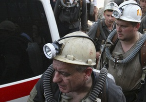 Взрыв на шахте в Дзержинске: количество жертв увеличилось до пяти