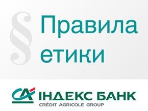 ИНДЭКС-БАНК запустил новую комплексную рекламную кампанию