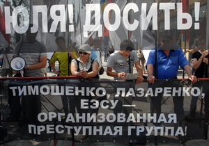 В лагере оппонентов Тимошенко заявляют о задержке оплаты за участие в протестах