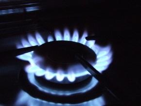Кабмин предлагает выделить Нафтогазу 6,1 млрд гривен компенсации