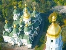 Киевскую Софию вернут в восемнадцатый век