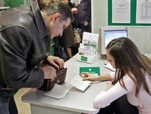 Вину за долговые квитанции Киевэнерго сваливает на киевлян