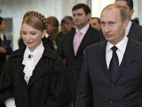 Путин и Тимошенко встретятся в Москве для обсуждения газовой темы