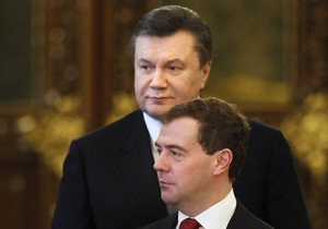 НГ: Янукович и Медведев ставят точку в  пятилетке деклараций
