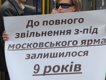 Костенко: Россия должна платить за аренду баз ЧФ 10-20 миллиардов