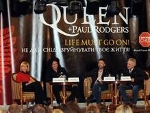Queen - украинским студентам: Занимаешься сексом - используй презерватив