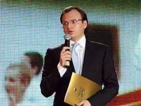 Наливайченко попросил Ющенко уволить Кислинского