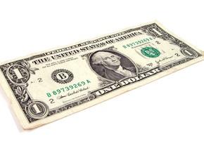 Курс продажи наличного доллара составляет 8,11-8,18 гривны