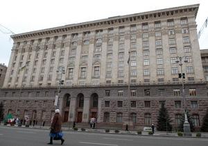 Власти просят прокуратуру расследовать законность продажи книжного магазина в центре Киева