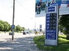 Цена на бензин в Киеве существенно возросла