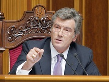 Ъ: Виктор Ющенко выдавливает из себя раду