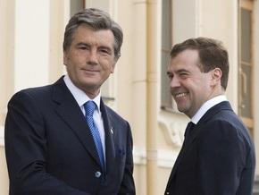 Путин и Медведев поздравили Ющенко с Новым годом