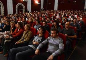 Премьера киноальманаха Украина гудбай прошла с аншлагом